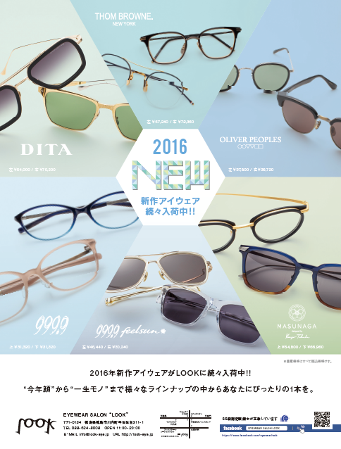 SUNGLASSES FAIR2016