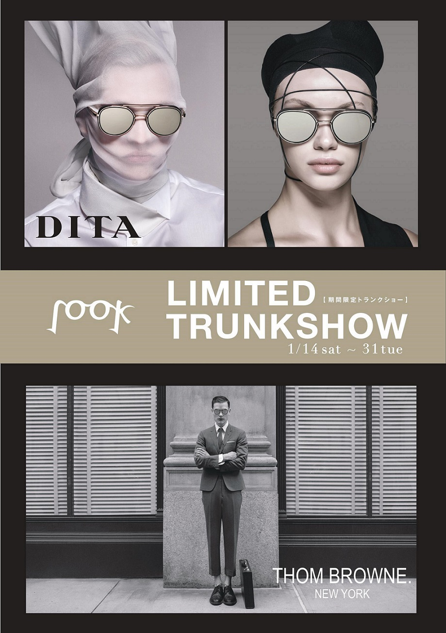 LIMITED TRUNK SHOW