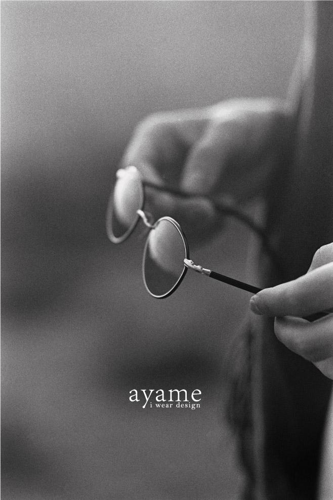 ayame(アヤメ)