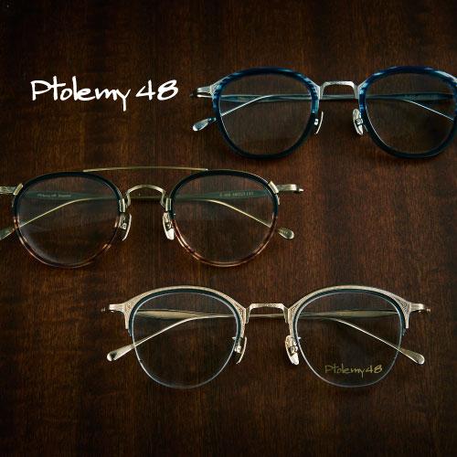Ptolemy48(トレミー48)