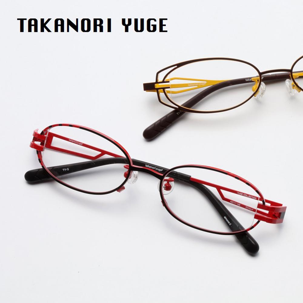 TAKANORI YUGE